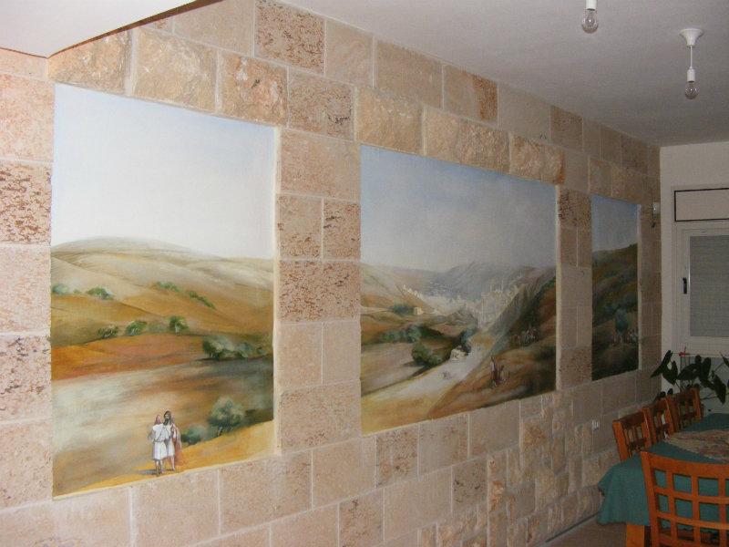 ציור קיר (טריפטיכון) לסלון