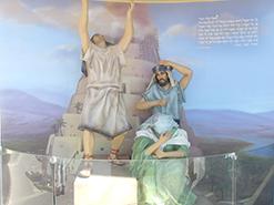 מדבקת קיר בניית מגדל בבל מבוססת על הציור הדיגיטלי