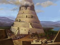 ציור דיגיטלי בניית מגדל בבל