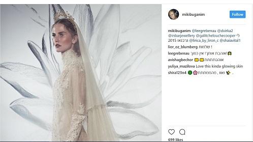 אינסטגרם של מיקי בוגנים, ציורי קיר אנה קוגן, דוגמנית קסיה סואן 2
