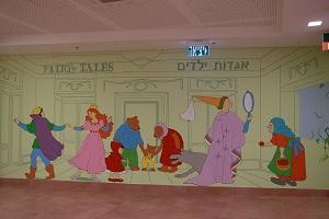 ציור קיר של דמויות מאגדות ילדים