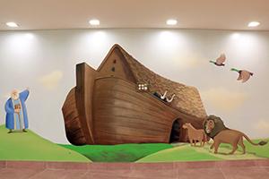 ציור קיר של תיבת נח וזוג אריות