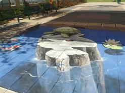 ציור רצפה תלת מימדי בבית הספר פרחי המדע רחובות
