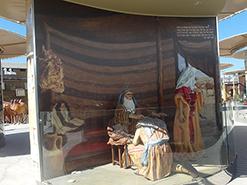מדבקת קיר אוהל יצחק מבוססת על הציור הדיגיטלי